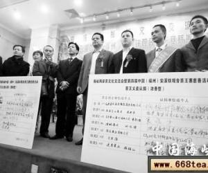 茶王赛首次义卖为崇德中学募捐10.4万元