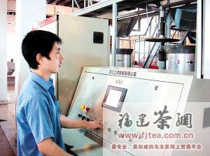 """武夷岩茶生产有了""""机械手"""""""