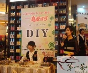 盛典红茶日�D�D中国红茶diy教程(五)真爱宣言