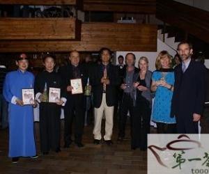中国茶艺大师获尼特拉国际大奖
