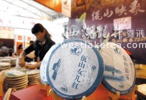 无原产地标志普洱茶下月起不得上市(图)