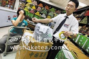 """马连道""""含毒茶叶""""下架 工商要追""""茶""""(图)"""