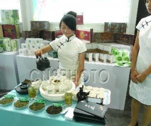 2009成都国际茶业大会暨展览会开幕(图)