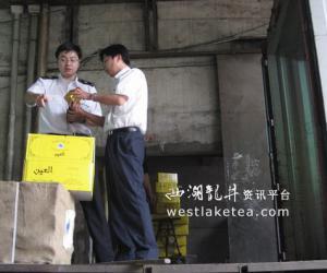 浙江开展出口茶叶检验检疫飞行检查活动(图)