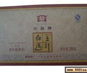 大益普洱茶---金针白莲砖