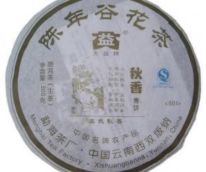 大益801批次陈年谷花茶