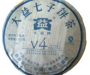 大益普洱茶---V4生饼