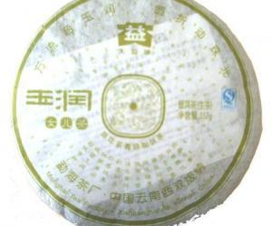 大益玉润青饼