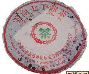 陈年绿印老青饼