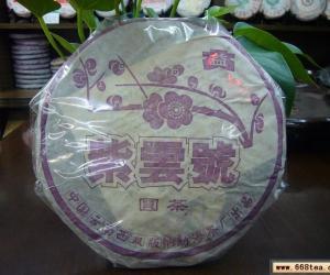 [旧茶] 勐海03年紫云好青饼、勐海一片叶系列、99年勐海茶厂绿大树