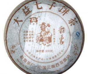 大益普洱茶--韵象熟饼