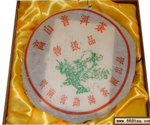[旧茶] 勐海92年高山普洱生饼、勐海88年7542青饼、00年陆游一首诗勐海青饼
