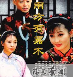 饥渴与泛滥:中国茶文化百家争鸣