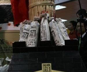白沙溪千两茶创茶博会单体茶价格纪录(2