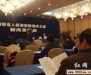 湖南拥有47件中国驰名商标 居中西部地区第1位