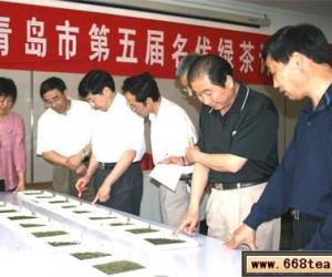 山东省青岛市第五届优质绿茶评比圆满结束