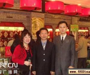 台湾高山乌龙茶进北京 两岸茶产业牵手2009