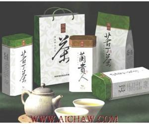 阑贵人茶叶包装