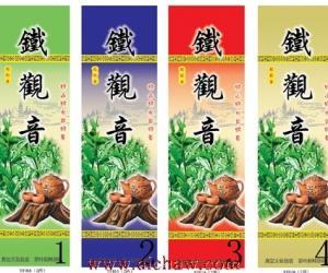 茶叶真空包装袋设计、茶叶包装袋设计