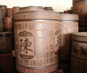 紫砂茶叶罐欣赏