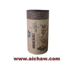 茶叶包装罐|茶叶包装罐设计