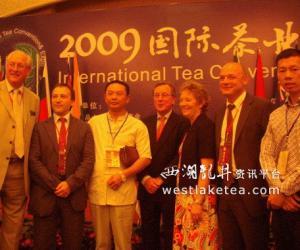 深圳茶博会演绎中国茶叶的海外机会与挑战(图)