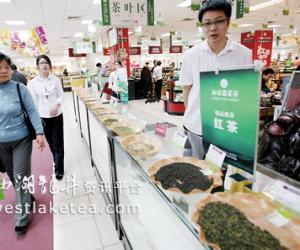北京马连道茶叶第一街年销售额突破15亿(图)