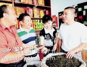 福建邵武茶叶交易市场交易额预计突破两亿元(图)