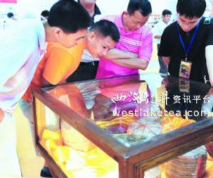中山茶博会举办茶叶评比大赛(图)