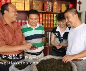 福建:邵武茶叶批发市场茶好销(图)