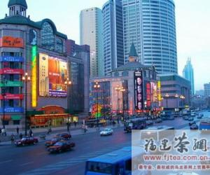 大连:2009第五届茶文化博览会昨日开幕