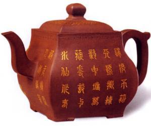清乾隆宜兴紫砂胎金彩篆书诗文茶壶