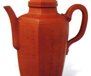 清乾隆宜兴紫砂六方诗句茶壶
