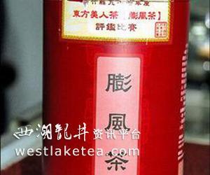 台湾新竹县东方美人茶评鉴比赛即将举行(图)