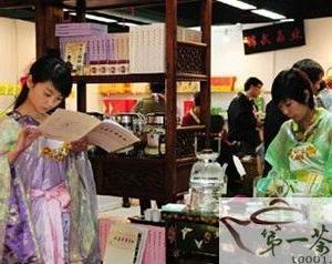 国际绿茶博览会月底遵义举行