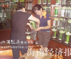 """海南:""""三无产品""""充当高档苦丁茶(图)"""