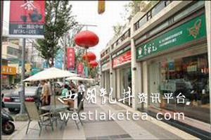 """中坜市""""台湾第一好茶城""""昨天开幕 可买到冠军茶"""