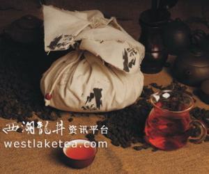 安化黑茶地理标志保护申请被正式受理(图)