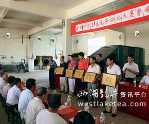 福建建阳市首届名优茶评比大赛举行(图)