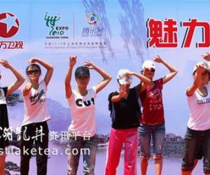太平猴魁走进《东方卫视》大型直播节目(图)