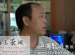 福州茶叶批发市场的变迁