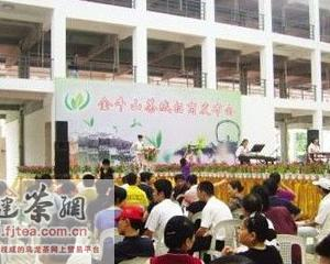 福建:福州茶市再添新丁