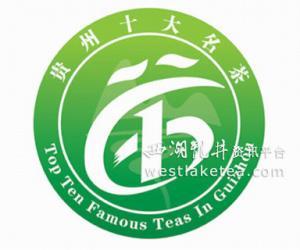 贵州十大名茶标志出炉(图)