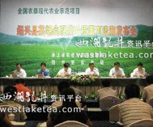 绍兴县茶场:看茶叶包装,就可知道茶叶是什么时候摘的