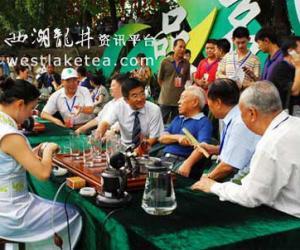贵州茶博会报道:凤冈锌硒茶香飘遵义湘江河畔(图)