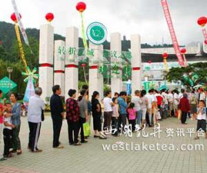 贵州凤冈:20万份锌硒茶绿宝石免费送市民(图)
