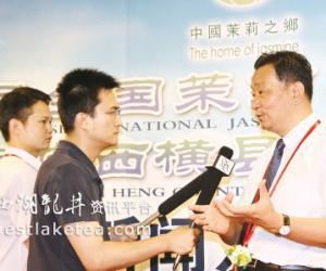 中茶协常务副会长王庆:正视花茶产业(图)