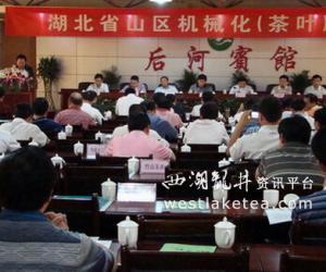 湖北:宜昌茶叶机械化经验向全省推广(图)