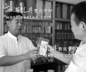 湖北京山:宋河镇的刘明坤靠卖茶叶走上致富路(图)