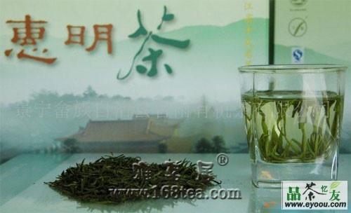 金奖惠明茶冲泡置茶时,一般采用什么方法